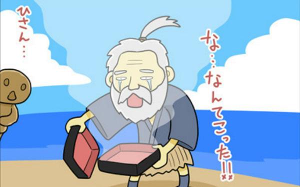浦島太郎やな