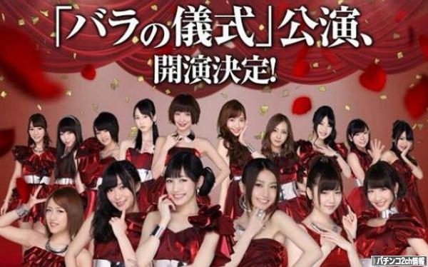 AKB48バラの儀式 PV