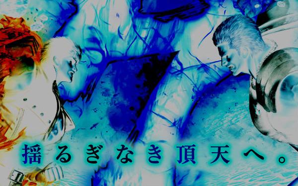 pachinko hokuto7