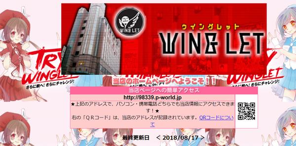 2018-08-17_193753
