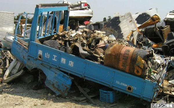 CR産業廃棄物はコレだ!