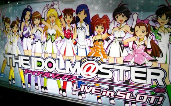 idol-p