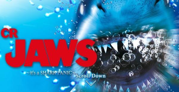 CRジョーズ-it's a shark panic- 公式サイト
