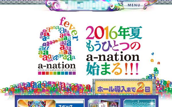 CRFa-nation