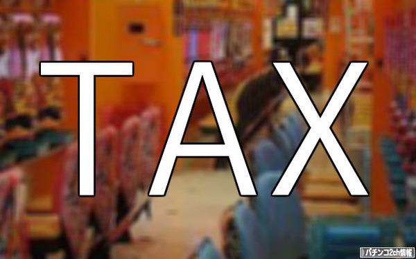 パチンコ税って誰が主導権もってるんだろうね