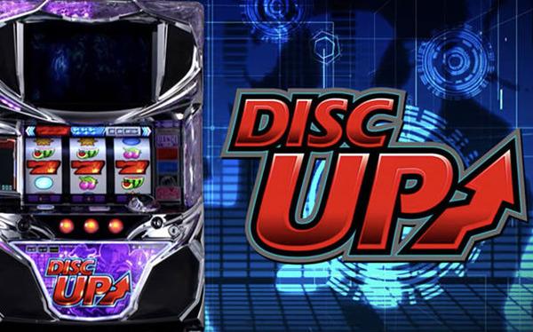 diskup