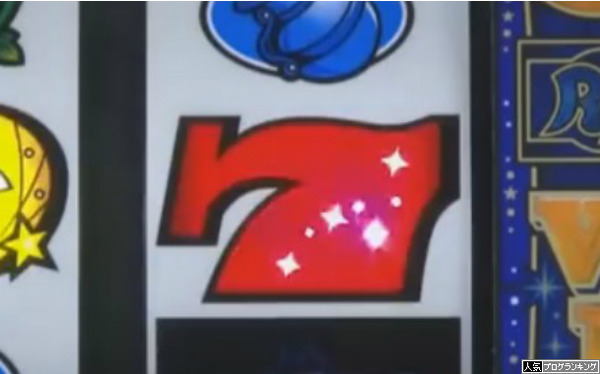 ナイツ2PVなど評判