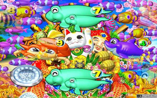 海物語JAPAN魚群弱い