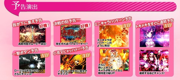 戦国恋姫公式3