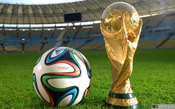 ワールドカップよりもスロット