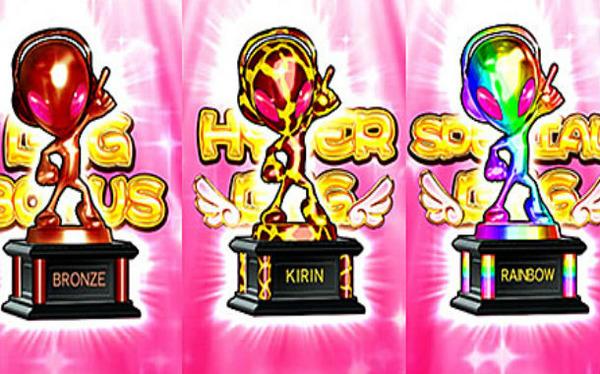 twinangelbreaka_trophy