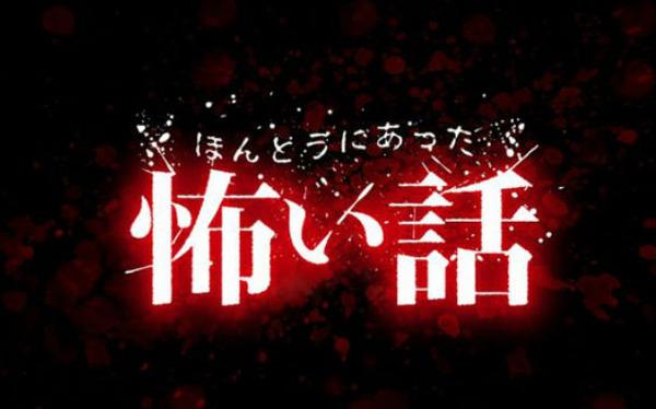 tv-honnkowa2015-1