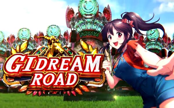G1 DREAM