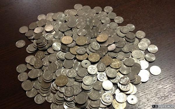 小銭に替えるのはどうだろう