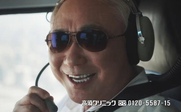 【朗報】遂に登場!パチンコ「yes!高須クリニック」にありそうな演出wwwwww