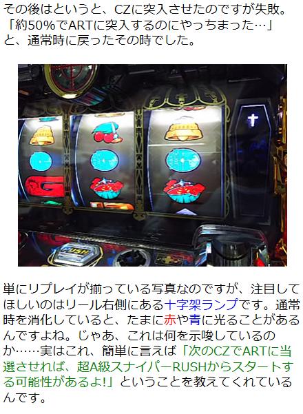 2017-08-03_190001