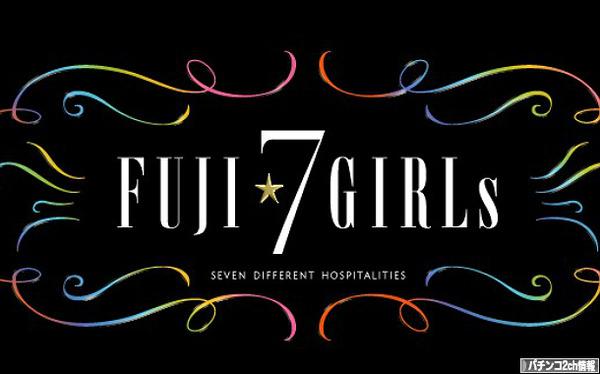 FUJI7GIRLsの新メンバー