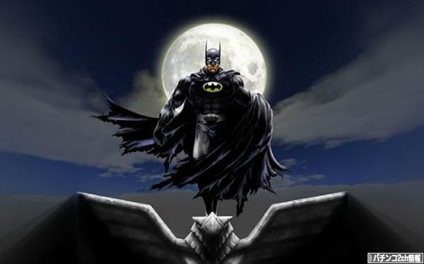 バットマンの画像 p1_25