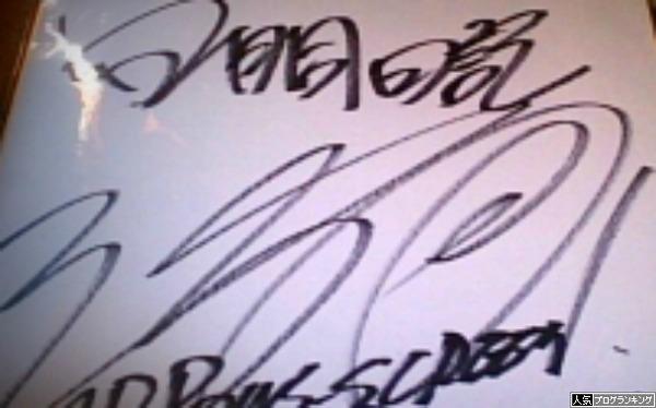 ライターのサイン