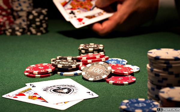 4月にカジノに行くんやが気をつけることあるか?