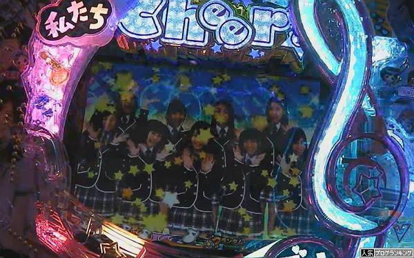 CR東京チアチアパーティー試打動画