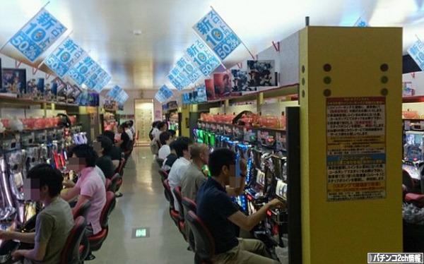 名古屋のスロ専門店