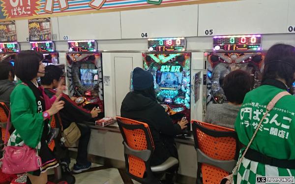 サミー0円パチンコ 大阪