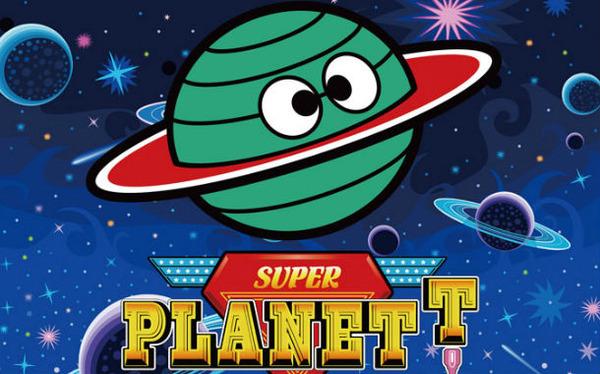super_planet_deluxe