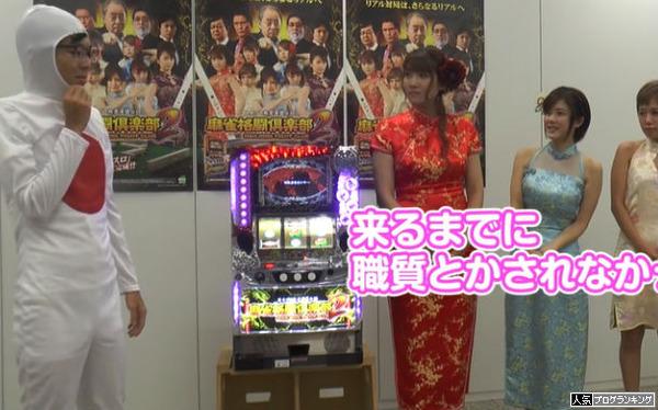ナカキン 麻雀格闘倶楽部2