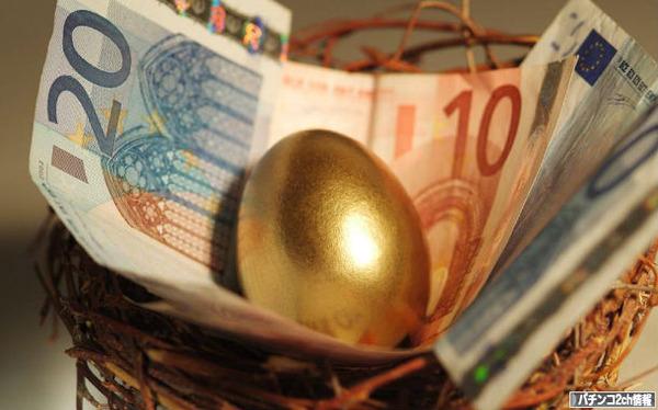 銀の玉と金の卵
