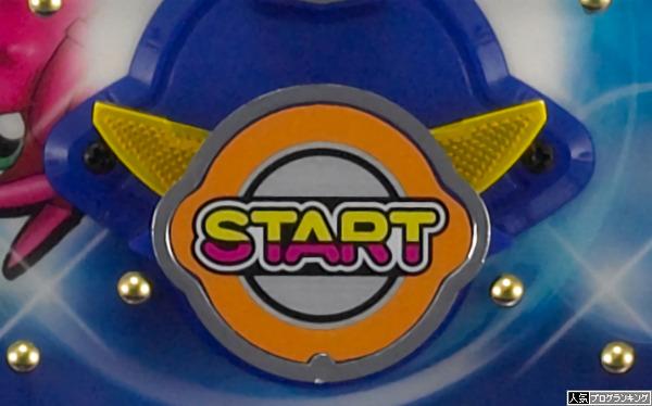 新基準になってなんで電チュー賞球が一個の台ばっかりなん