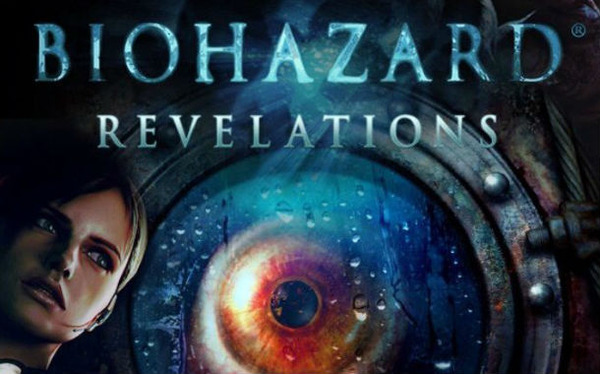 slot biohazard revelations