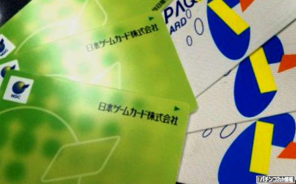 日本ゲームカード株式会社