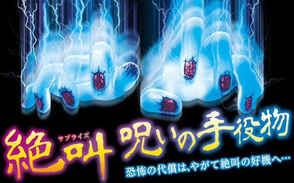 s-ring_te-yakumono-650x400