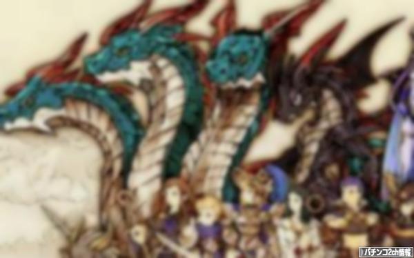 クリスタル&ドラゴン