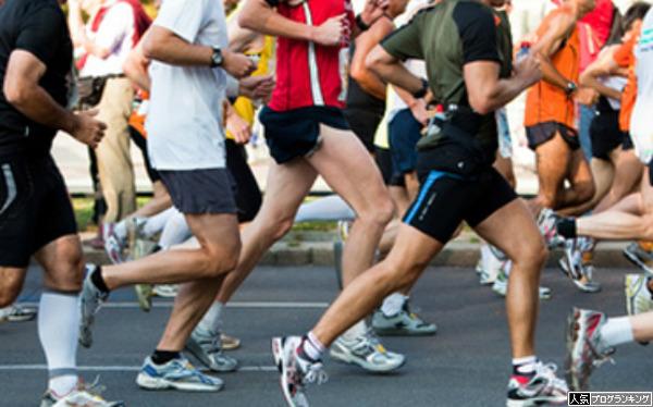 マラソン嫌い