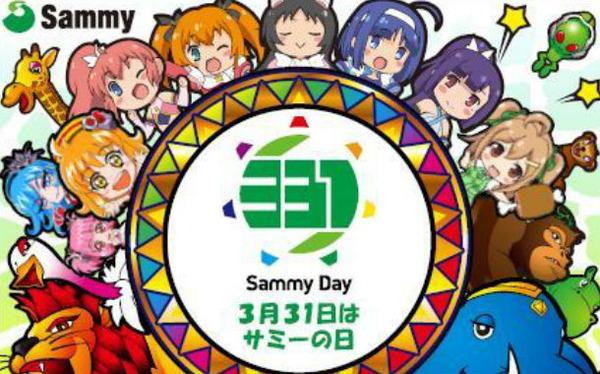 sammyday2019-thumb-436x306-48484