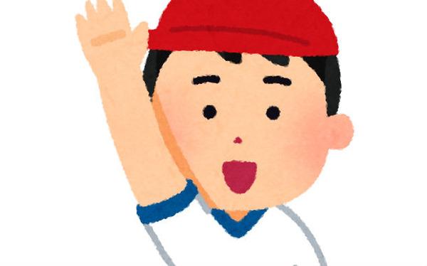 sports_sensyu_sensei_boy