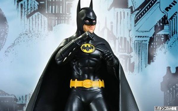 バットマン スロット 導入日 スペック