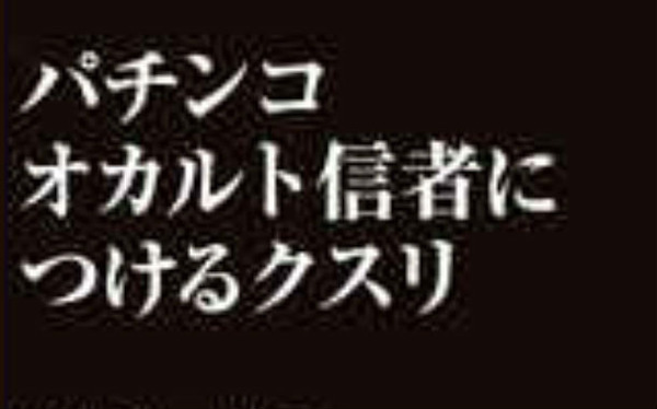 216503_01_1_2L