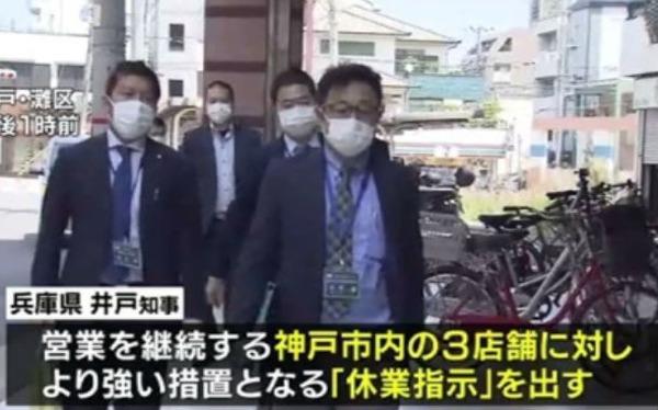 1型糖尿病動画サイト - ためしてガッテン ...