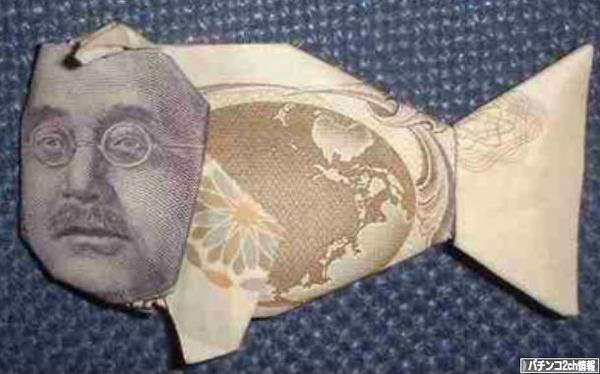 5000円なんてこんなもんスよ