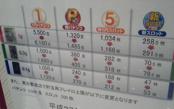 20151007_02