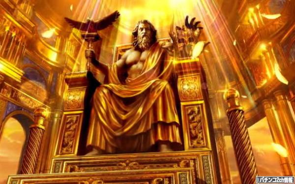 ミリオンゴッド神々の凱旋 試打動画