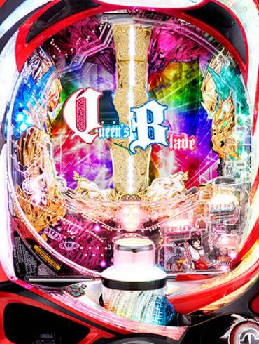 クイーンズブレイド2筐体画像