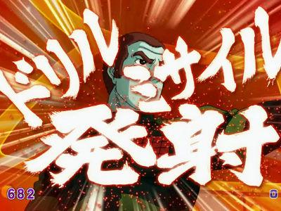 フィーバー宇宙戦艦ヤマトにおけるSTまたは時短モード演出「イスカンダルへ... 【フィーバー宇宙