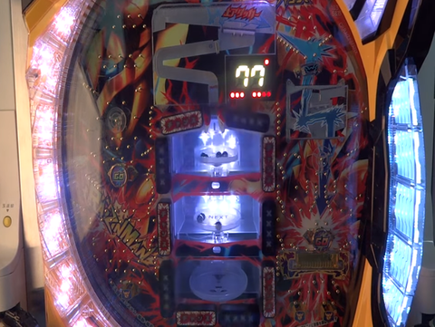 5ff04995