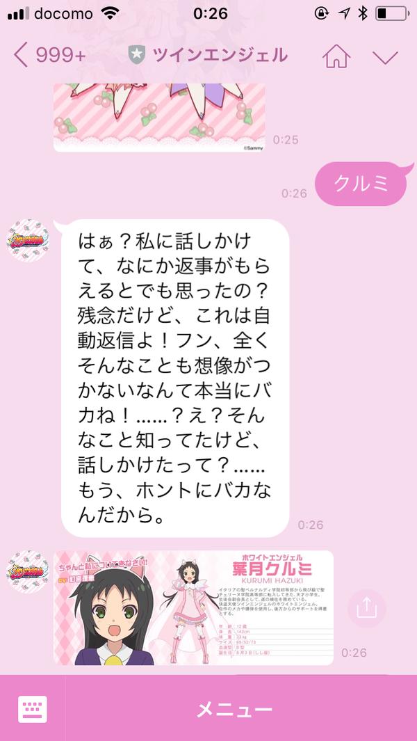 IMG_8573