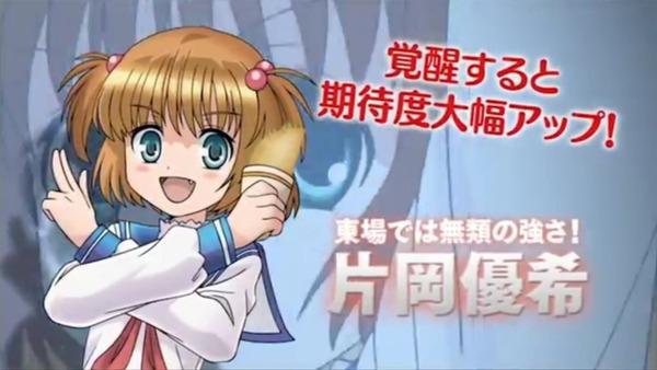 CR咲-Saki-036