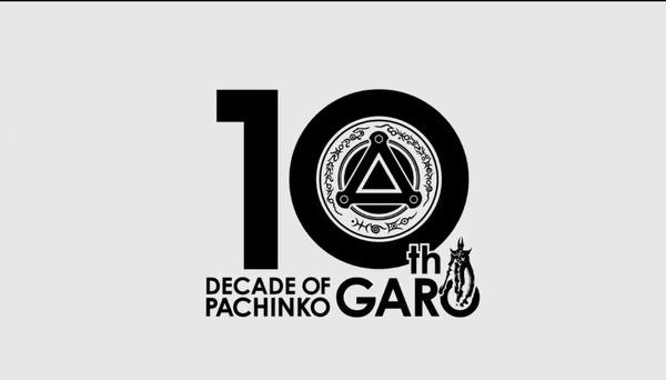 garo13